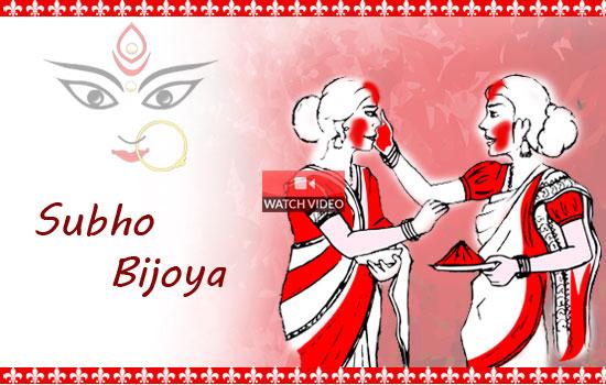 Bijoya Sindoor Khela!