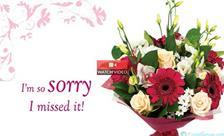 Sorry I Missed!