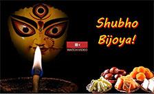 Shubho Bijoya!