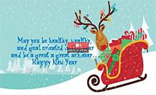 Santa & Elves New Year Wish!